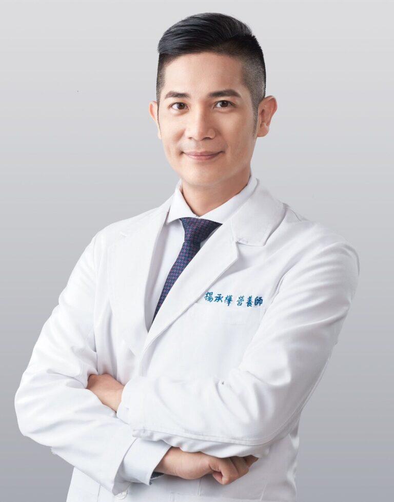 運動營養師 楊承樺